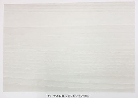 1-ホワイトアッシュ.jpg