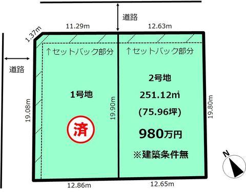 2号地 区画図.jpg