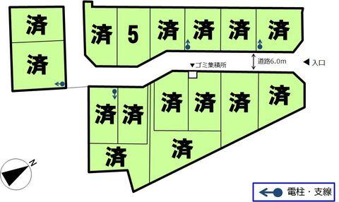 下阪本区画(5号地のみ).jpg.jpg