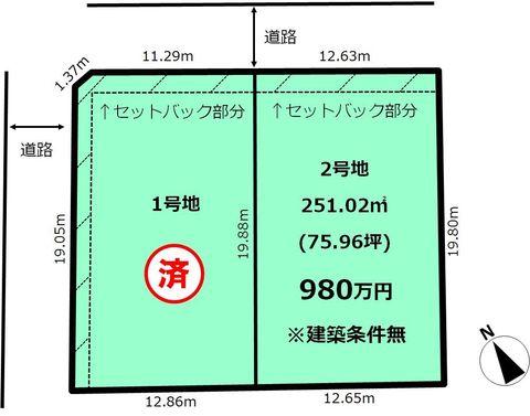 洲本町-区画図.jpg