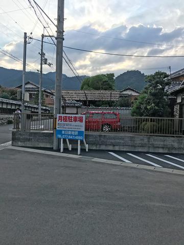 現地 入り口.jpg