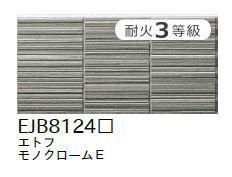 R030114-6.jpg
