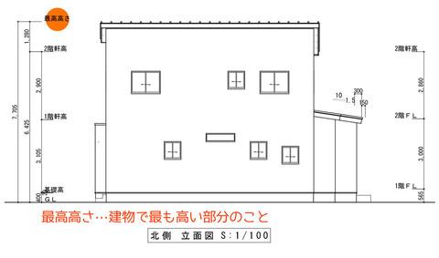 R030211-4.jpg