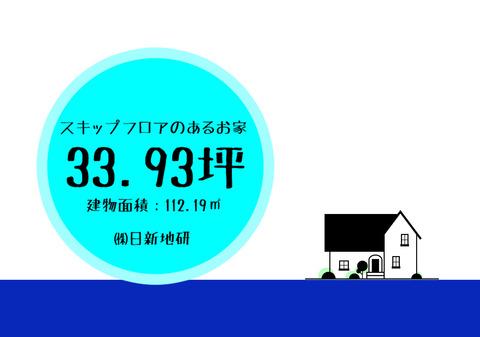 TOP-YouTubeサムネ用.jpg