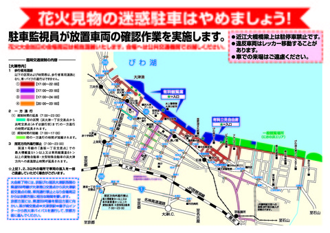 traffic_ページ_2.jpg